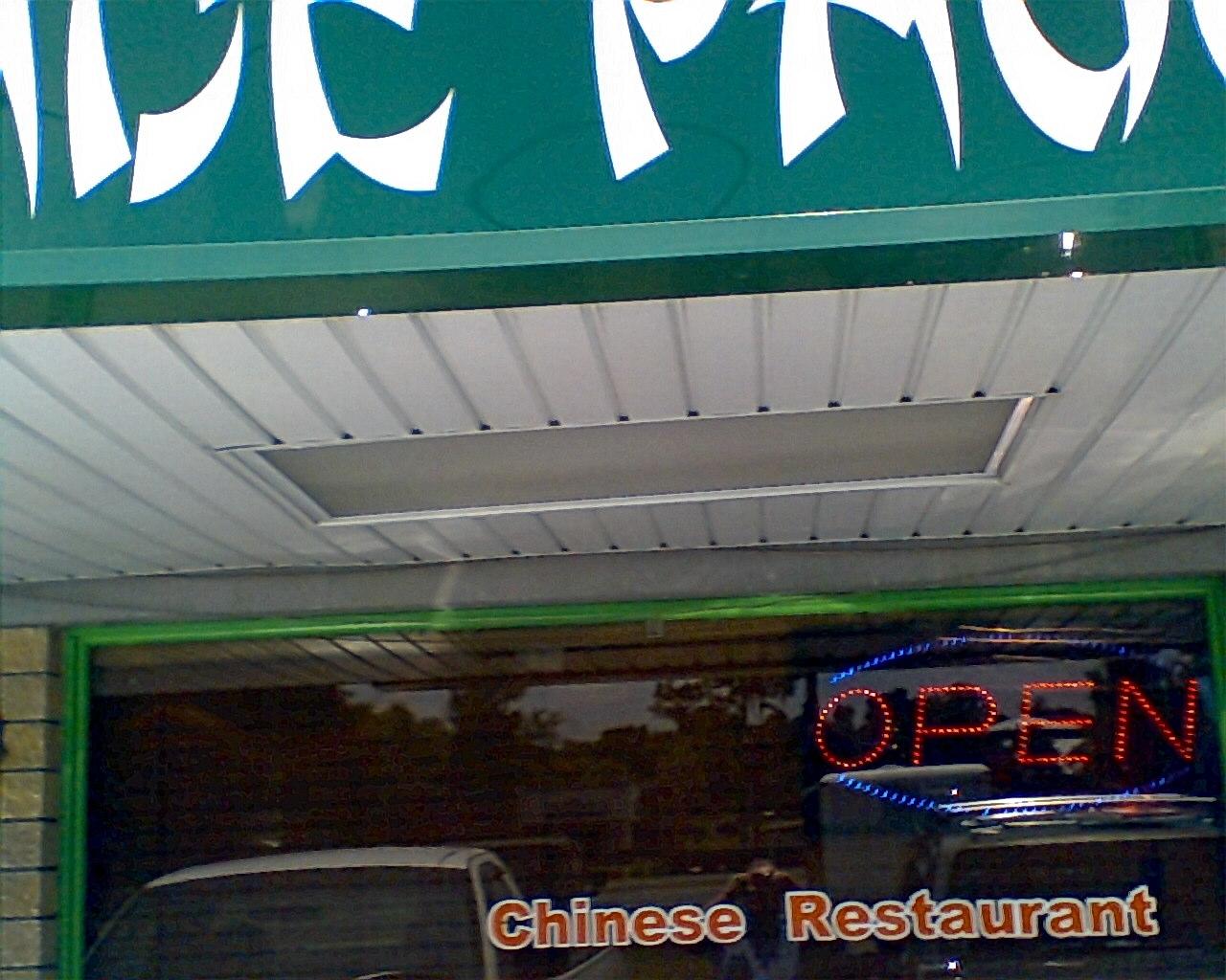 Jade Pagoda Chinese Restaurant Belleview Fl 34420