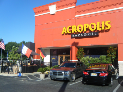 Acropolis Greek Taverna Greek Restaurant Tampa Fl 33613
